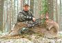 Охота с луком в России: эксперимент удался