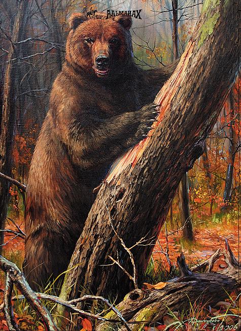 Т.И. Данчурова. Медведь (2006 г.). Из частного собрания.