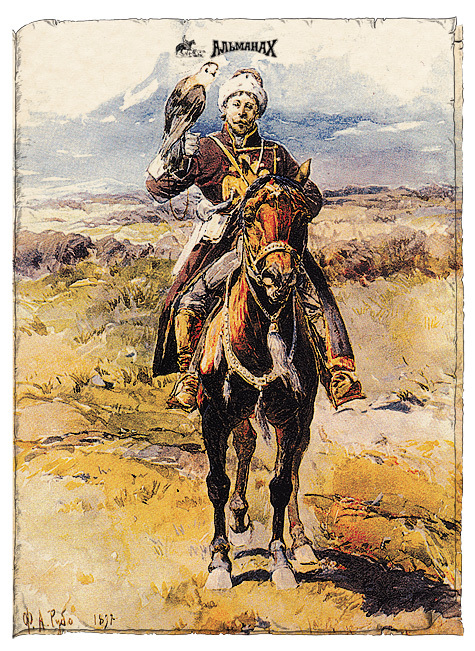 Ф.А. Рубо. Царский сокольник (1897г.).