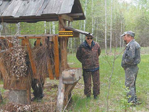 Что при себе должен иметь член общества охотников