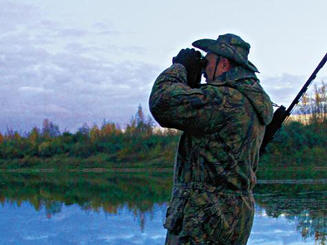 коломенская районная организация охотников и рыболовов