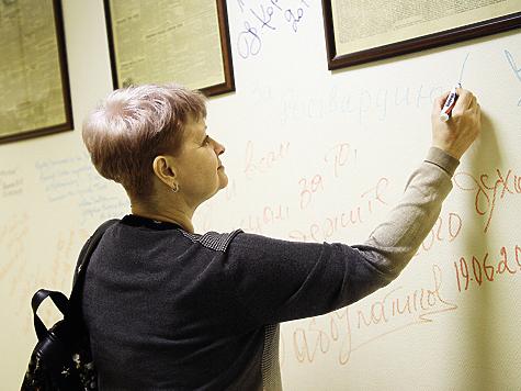 Эксперт-специалист Росгвардии, полковник полиции Светлана Васильевна Тернова.