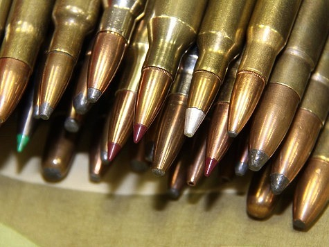 Отсутствие разрешений наконкретное оружие, как мне представляется, вXXI веке недолжно стать проблемой «пробить» владельца оружия. Фото: Игнатова Валентина