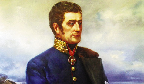 Андрей Федорович Дерябин