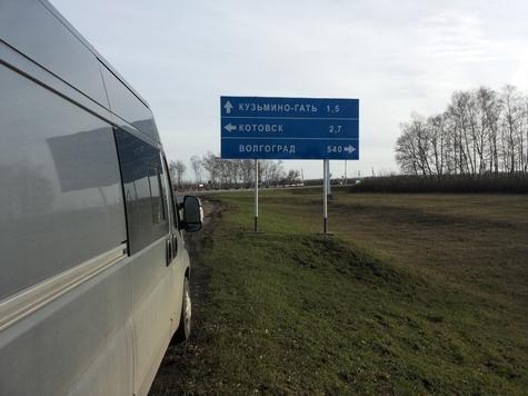 Трудная дорога домой или курьёзы дорожной разметки. А Москва то, где?