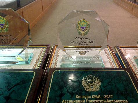 Награды Росохотрыболовсоюза вручили победителям