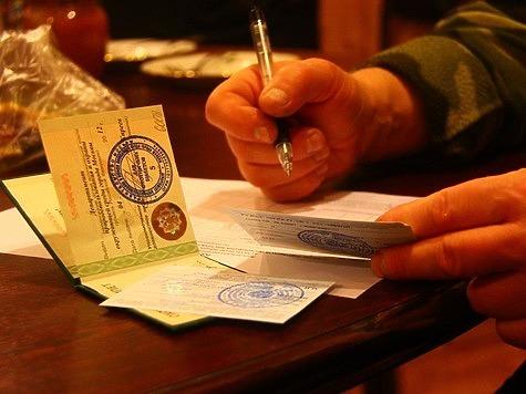 Минприроды предложило тестировать желающих получить охотничий билет
