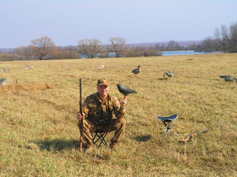охотничьего хозяйства в
