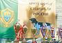 Состязания в Солотче: итоги и выводы