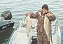 Рыболовные новости из Астрахани