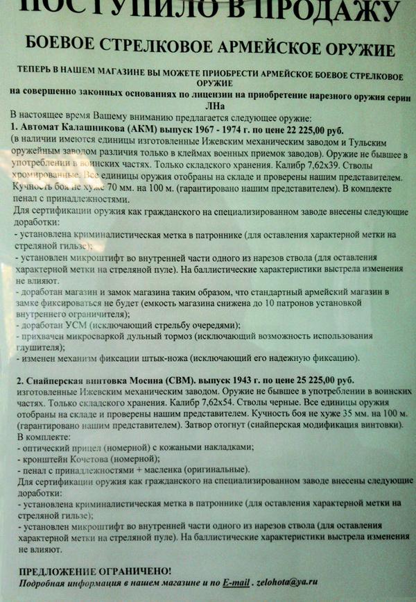 Строительные объявления в москве