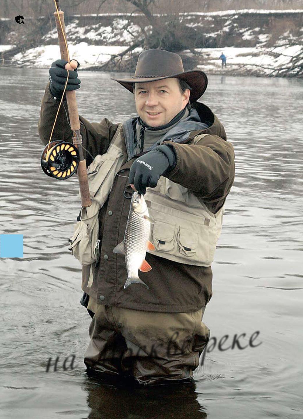 кузнец на рыбалке
