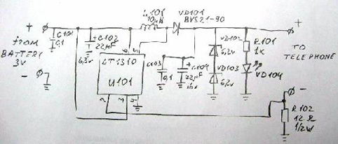 На рисунке показана схема устройства.  Несколько слов о работе схемы.  В качестве контроллера выбрана микросхема...